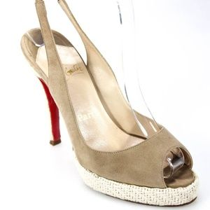 Christian Louboutin Taupe Suede Pumps - Size 36.5